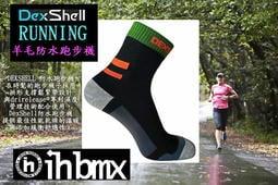 DEXSHELL RUNNING SOCKS 低筒-羊毛防水跑步襪 亮橘色  釣魚 戶外 防護用品