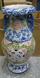 花瓶(大)