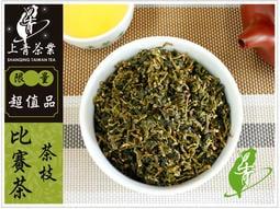 上青茶業╭ *【高山烏龍茶- 比賽茶 茶枝】- 有獲獎 數量有限~300g特價200元