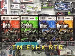 偉立模型 TM 精凌 E5HX 1/10 大腳車 進化版RTR 電動無刷大腳車 (510003)