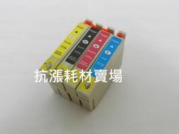 【抗漲耗材】177 EPSON T177150-黑/最新相容性晶片/副廠墨水匣/XP-30/XP-102/XP-202