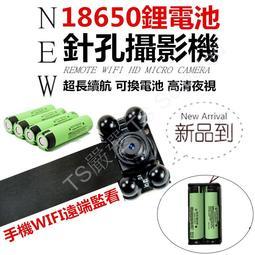 標準配備 18650 DIY 針孔攝影機 WIFI 手機遠端即時監控 1080P 錄影機 鋰電池 密錄器 隨身攝影機