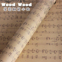 ☆Wood Wood【WZ078】Zakka 復古樂譜印花 禮品包裝紙 牛皮紙 5張一組-預購