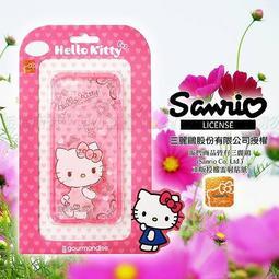 三麗鷗授權正版 Hello Kitty貓 iPhone 7 4.7吋 5.5吋 夢幻氣泡空壓防震殼(KT小熊)