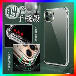 【現貨~】❤送鏡頭貼❤iphone 11 Pro Max 四角防摔氣墊 透明手機殼 5.8/6.1/6.5吋『JH小舖』