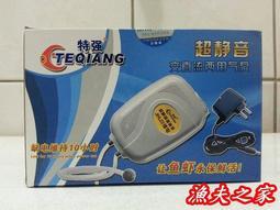 【漁夫之家】特強JHL-22 鋰電池 充電增氧泵 雙頭氧氣泵 打氣幫浦