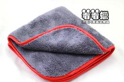 (看看蠟)Chinchilla Microfiber Buffing Cloth16x16inches金吉拉超細纖維布