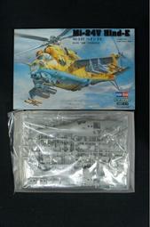 1/72 HOBBY BOSS MI-24V HIND-E
