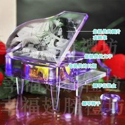 水晶鋼琴音樂盒  內雕照片圖片款 大和超特大尺寸 可加購寶物箱 藏寶箱 禮盒 情人節 聖誕節禮物 畢業 退休 紀念禮物 送長官 老師