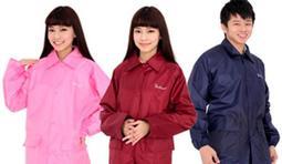 雨衣 ES機車型風雨衣-雙龍牌 兩件式機車雨衣 套裝雨衣【同同大賣場】