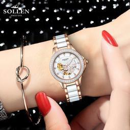 【承志小站】瑞士 SOLLEN 梭倫 機械錶 SL402 台灣官方授權