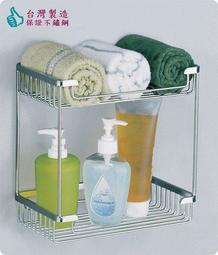 不鏽鋼浴室收納架 置物架 瓶罐架 置衣架 肥皂架 沐浴用品架 毛巾架 雙層長方架 台灣製造 不銹鋼架 滿額禮 廚衛舖