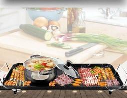 台灣專用烤肉盤110V韓式多功能電烤盤不粘鍋電烤爐電煎盤燒烤盤燒烤架tw