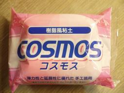 ✿粉紅豬✿~【日本進口】Cosmos 日清 樹脂風黏土