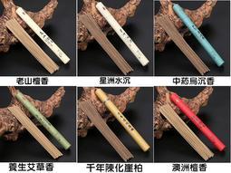 (阿悟的倉庫)天然線香.臥香7寸20g装-6種香味-每筒100元