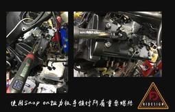 【Mr. Kiss】 專業重車大保養 深度清潔維修 各車種皆可
