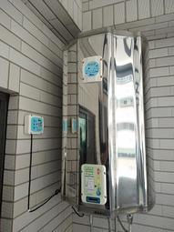☀陽光廚藝☀台南區免運費 ☀ 怡心牌台南簽約經銷店 ES-2219T調溫型(直掛) ES-2219T