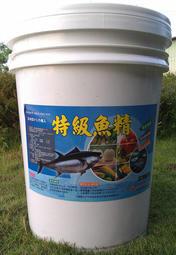 日本特級魚精-20公斤-葉面噴施 土壤灌注肥料 發酵液肥製作 日本原裝進口-有機農業促進成長有顯著的效果