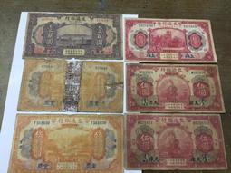 百年交銀鈔大全套~100-1圓(14張合拍)