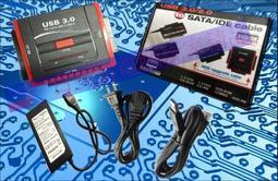 【玩家精品】全新 IDE/SATA TO USB3 3.0 傳輸線 硬碟外接 維修必備 轉接線 易驅線