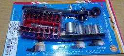 **CF-2413--39pcs工具組