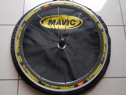 (售)  法國製  MAVIC cosmic SL 收藏釋出一組(羅馬尼亞生產的輪組鋼絲會鏽)