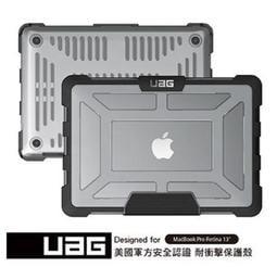 【貝殼】UAG Apple MacBook Pro 13吋 適用A1708/1706/1989/2159耐衝擊筆電保護殼