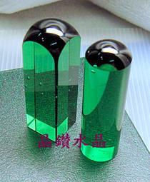 『晶鑽水晶』開運招財~綠曜印章.水晶對章~台灣手工~精緻研磨*2件一套~附錦盒~超特惠!!