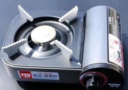 日本Iwatani岩谷迷你快速爐 卡式瓦斯爐 卡式爐 ZM-1M 3色可選 戶外火鍋爐 烤肉爐 單口爐迷你爐 拍賣最便宜