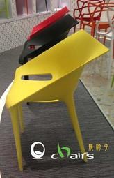 【挑椅子】【現場展示出清】Dr.Yes 餐椅/戶外椅/塑料椅 復刻版571