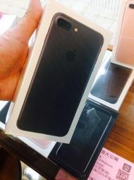 [蘋果先生] 蘋果原廠台灣公司貨 iPhone 7 32G 五色現貨 新貨量少直接來電
