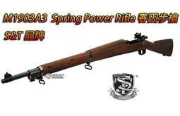 熱銷現貨24H出貨【S&T】M1903A3  鋼製汽缸Spring Power Rifle 手拉狙擊 二戰春田步槍