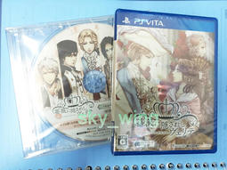 全新 含特典CD PSV VITA 遊戲 被薔薇掩蓋的真實 The verite Hidden by Rose 純日版