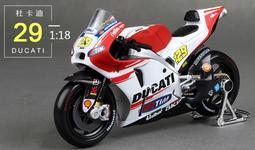 【露天最低價】AI29 Iannone 2015年 MotoGP戰駒 Ducati GP15 Maisto 1/18精品