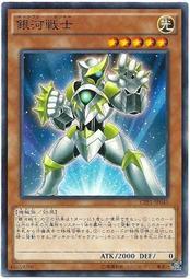 遊戲王 單卡 CPF1-JP043 銀河戰士-普卡 (全新未使用)