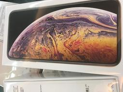 [蘋果先生] iPhone XS 256G 蘋果原廠台灣公司貨 新貨量少直接來電
