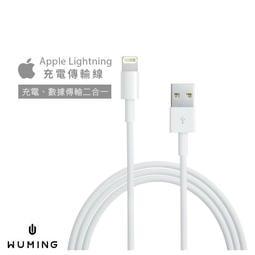 『無名』 蘋果 原廠品質 傳輸線 充電線 Apple iPhone 11 Pro Max i11 iX X H10102