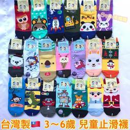 [承媽購]台灣製 3-6歲兒童 防滑襪 兒童襪子 直版襪 止滑襪 短襪 襪子 台灣製 童襪 汽車 可愛童襪 小孩襪子