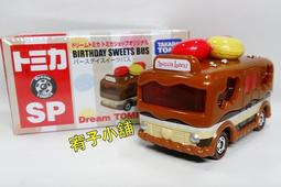 【Pmkr】 TOMICA SHOP 限定 馬卡龍 咖啡 birthday sweet bus  全新 日本空運