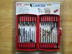 ★『 Lancer.Power Tools 』32 pcs 套裝工具配件組