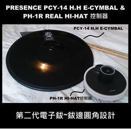 【PRESENCE 樂器】新款~電子鼓銅鈸套餐組(搭配 PH-1R Real Hihat)相容Roland音源機
