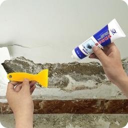 加碼送2支刮板(內有教學影片) 牆面修補膏250g 牆壁修復專用膏 補牆壁專用 填縫膏 防水防汙牆壁翻修膏補牆劑