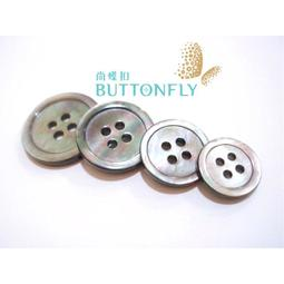 【尚蝶扣】天然貝殼鈕釦 進口貝殼釦 四孔亮黑貝(21mm)