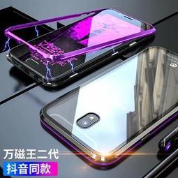 三星Galaxy J7 2017版 J7 Pro 手機殼 抖音同款 萬磁王 二代 金屬邊框 磁吸 全包 透明背板 金屬框