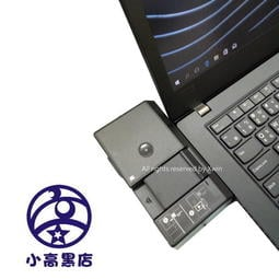 ThinkPad Ultra 擴充基座 適X1c-7 X390 可用 Lenovo 40AJ0135TW DOCK 現貨