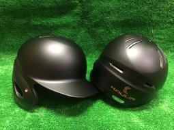 貝斯柏~KAULIN 高林 消光黑 霧黑 職業級棒球用單耳打擊頭盔 數量限定預購從速 上市超低特價$1299/頂