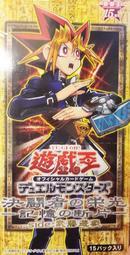 『桃園夜市』 遊戲王 15AX 決鬥者的榮光-武藤遊戲 普卡37張一組(不含電磁龜,羽毛掃)