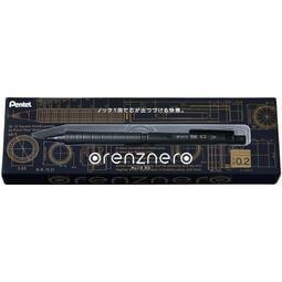 (附贈原廠0.2HB筆芯)飛龍 Pentel ORENZNERO PP3002-A 0.2mm 自動出芯 頂級自動鉛筆