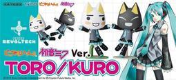 【正版】TORO/KURO貓 初音未來Ver. 海洋堂山口式/VOCALOID/鏡音/巡音/KAITO/MEIKO