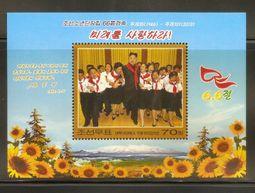 ★熊熊購物★朝鮮郵票008-北韓郵票2012年愛未來(朝鮮少年團成立66週年,金正恩和少年團員)小型張 全新